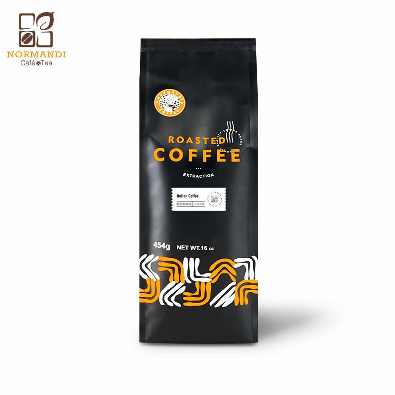 诺曼地咖啡